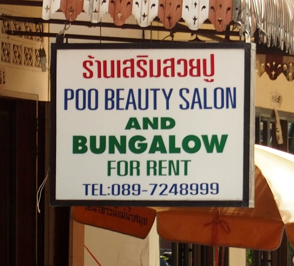 Poo Beauty Salon